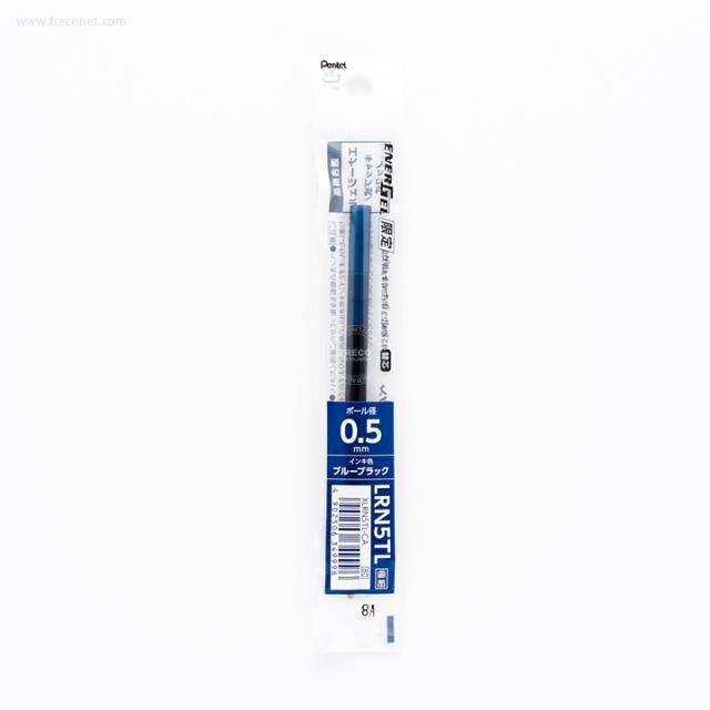 ぺんてる エナージェルインフリー専用替芯 0.5mm ブルーブラック(XLRN5TL-CA)【クロネコDM便OK】