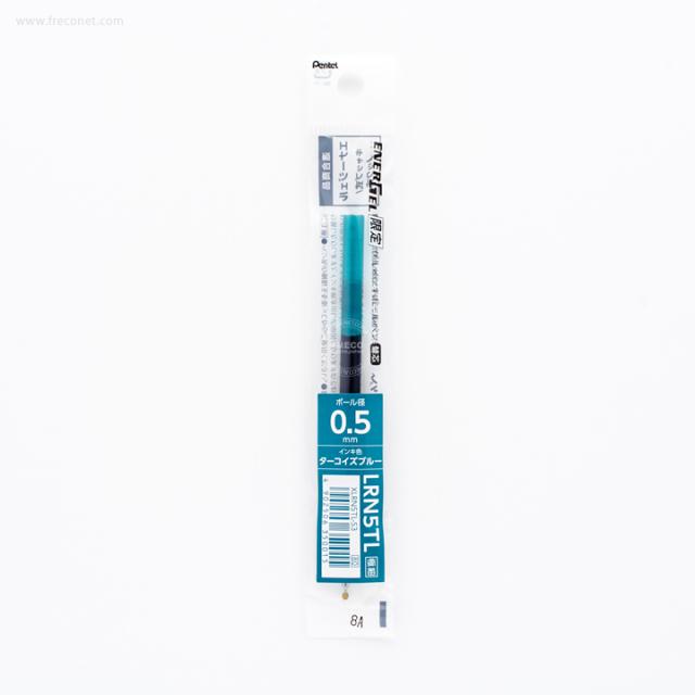 ぺんてる エナージェルインフリー専用替芯 0.5mm ターコイズブルー(XLRN5TL-S3)【クロネコDM便OK】