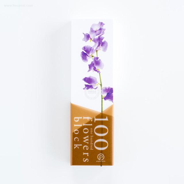 100 flowers block メモブロック帳 スイートピー(YKP90-2465)【クロネコDM便OK】