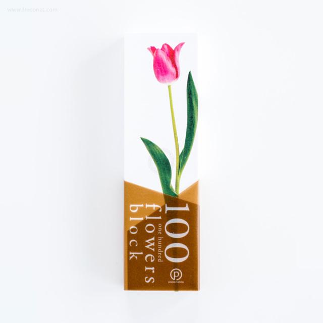 100 flowers block メモブロック帳 チューリップ(YKP90-2472)【クロネコDM便OK】