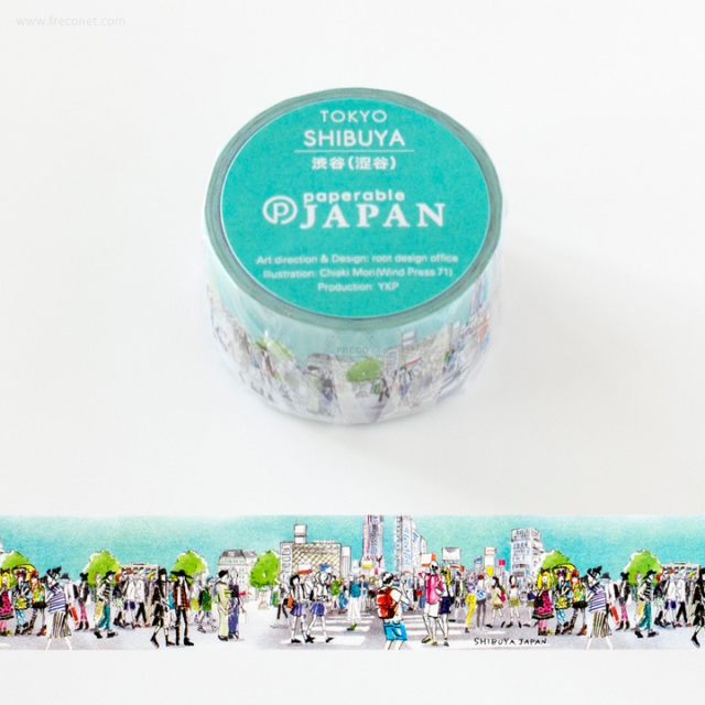 ペパラブル ジャパントーキョー まち歩きマスキングテープ 渋谷(YKP90-4407)【ネコポスOK】