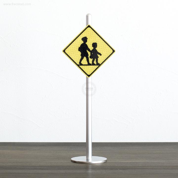 ミニチュア標識 学校・幼稚園・保育所などあり【宅急便配送】