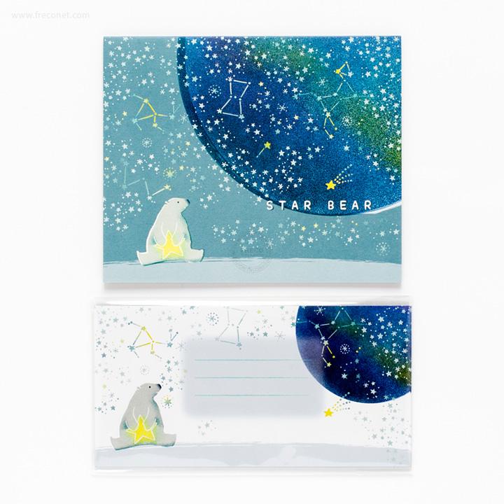 白クマと夜空の便箋・封筒レターセット(PD-505)【ネコポスOK】