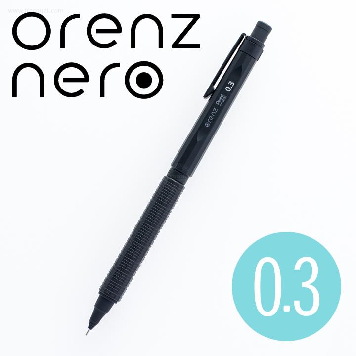 ぺんてる オレンズネロ0.3(PP3003-A)【ネコポスOK】
