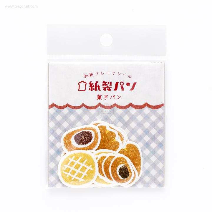 紙製パン 和紙フレークシール 菓子パン(QSA35-320)【ネコポスOK】