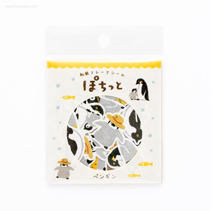 ぽちっと 和紙フレークシール ペンギン(QSA48)【ネコポスOK】