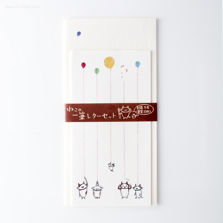 ねこの一筆レターセット 風船(44004611)【ネコポスOK】