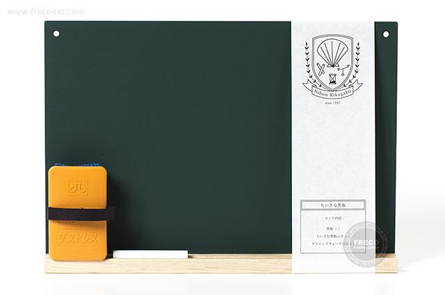 ちいさな黒板 A4 緑(SB-GR)【宅急便配送】