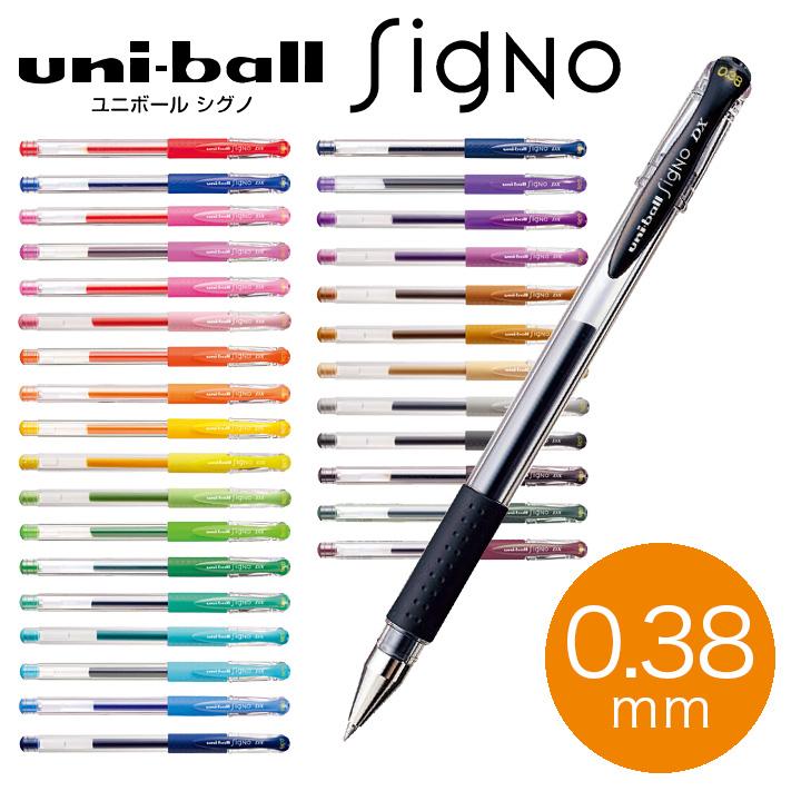 《まとめ割引対象品》三菱鉛筆 ユニボール シグノ キャップ式カラーインク 0.38mm【ネコポスOK】