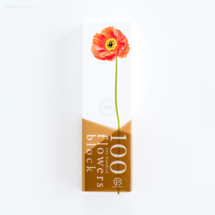 100 flowers block メモブロック帳 ポピー(YKP90-2458)【クロネコDM便OK】