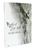 Higher Ground 【メール便 OK】