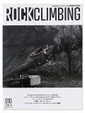 rock-climbing010