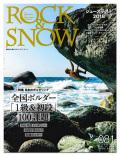 ROCK&SNOW81