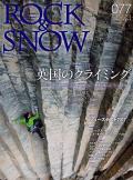 ROCK&SNOW77