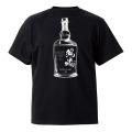 瑞牆Tシャツ ウイスキー (ブラック)