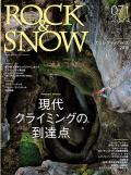 ROCK&SNOW no.71