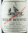 ベイシュヴェル 1982年 750ml