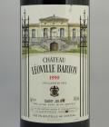 レオヴィル・バルトン1990年 750ml