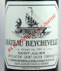 ベイシュヴェル 1983年 750ml