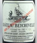 ベイシュヴェル 1985年 750ml