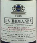 ラ・ロマネ 1985年 750ml ブシャール・ペール・エ・フィス