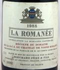ラ・ロマネ 1988年 750ml ブシャール・ペール・エ・フィス