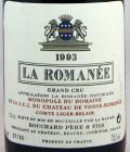 ラ・ロマネ 1993年 750ml ブシャール・ペール・エ・フィス