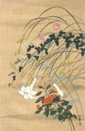 酒井抱一 秋草図 日本木版画粋