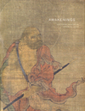 AWAKENINGS Zen figure painting in medieval Japan 中世道釈人物画