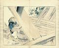 久保田米僊 老夫木挽図