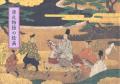 源氏物語の絵画