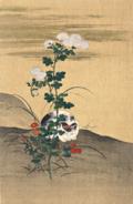 英一蝶 白猫図 日本木版画粋