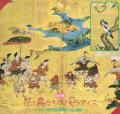 花と鳥たちのパラダイス 江戸時代長崎派の花鳥画