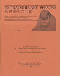 EXTRAORDINARY PERSONS 近世畸人の芸術 全3冊