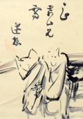 内藤鳴雪 狐の嫁入図