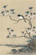 狩野元信 花鳥図 日本木版画粋
