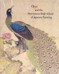 Okyo and the Maruyama-Shijo School of Japanese Painting 応挙と円山四条派