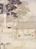 上海博物館展 中国文人の世界