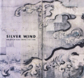 Silver Wind The Arts of Sakai Hoitsu (1761-1828) 酒井抱一展