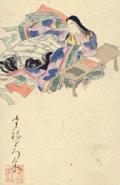 牧田種麿 法師図・紫式部図 2葉