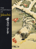 THE PAINTINGS OF JAKUCHU 若冲の絵画