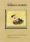 The Art of SHIBATA ZESHIN 柴田是真 オブライエン夫妻コレクション