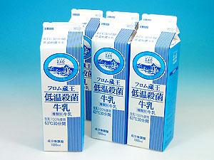 低温殺菌牛乳6本