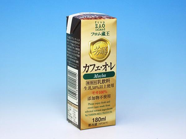 カフェオレ(芳醇)モカ
