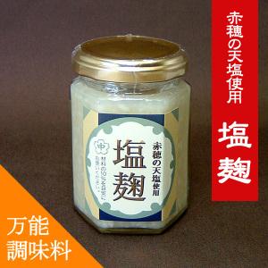 塩麹(びん詰め150g)