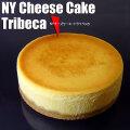 【5号サイズ】ニューヨークチーズケーキ《トライベッカ》