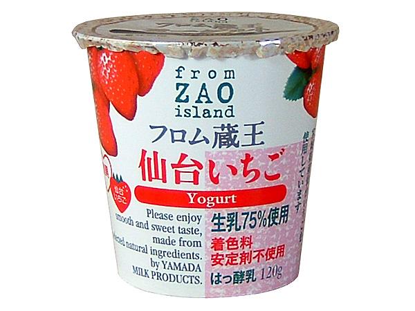 フロム蔵王 仙台いちごヨーグルト6個セット