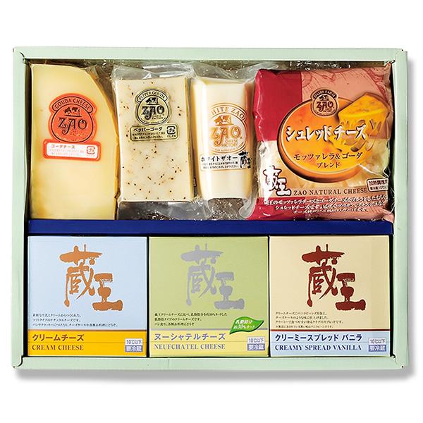 蔵王チーズ チーズ詰合せギフト(ZAO-06)