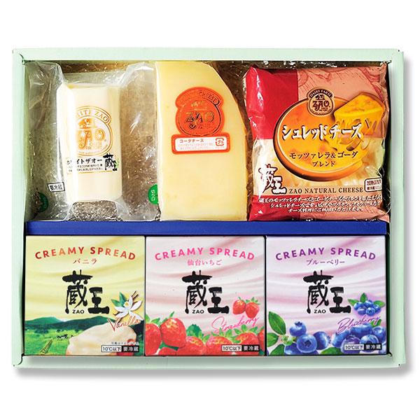 蔵王チーズ チーズ詰合せギフト(ZR-05)