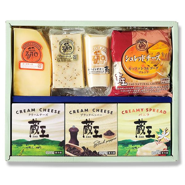 蔵王チーズ チーズ詰合せギフト(ZR-06)